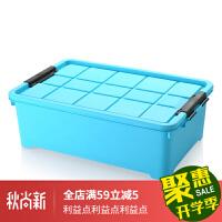 床下收纳箱大号带滑轮玩具被子盒加厚衣物整理箱储物箱 蓝色 带滑轮 60cmx40cmx20cm