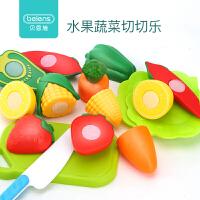 贝恩施儿童切水果 蔬菜切切乐 玩具男女孩切切看过家家厨房玩具
