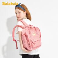 巴拉巴拉儿童包包双肩包背包潮百搭女童2020新款学生日系手拎书包