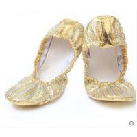 印度舞鞋金色舞蹈鞋女软底教师练舞鞋肚皮舞鞋子练功鞋猫爪鞋