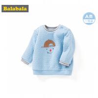 【3件3折价:41.7】巴拉巴拉男童t恤宝宝上衣婴儿打底衫0-1岁冬装2019新款夹棉内搭厚