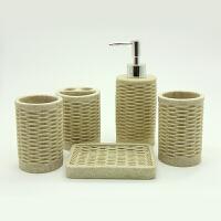 树脂卫浴五件套 欧式漱口杯洗漱套装 浴室用品卫生间牙刷杯 浅色 竹编沙石