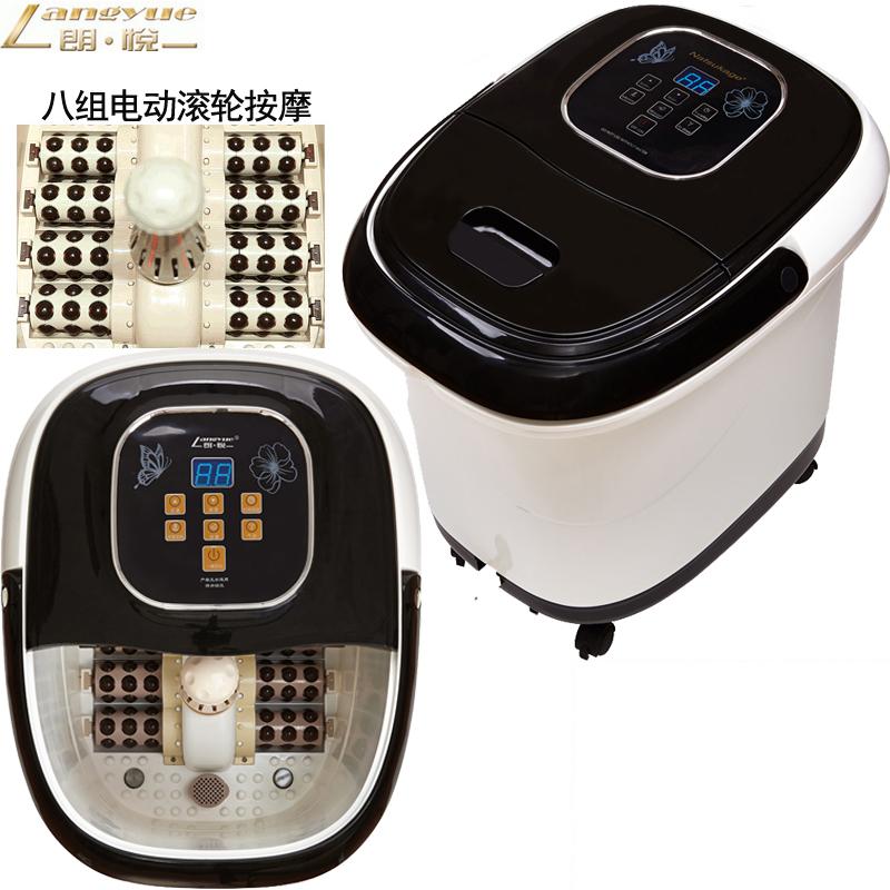 朗悦 LY-809 智能全自动按摩足浴盆 超深桶足浴器 洗脚盆 八组电动滚轮按摩 大彩屏 全盖 移动轮 升级款科技黑色