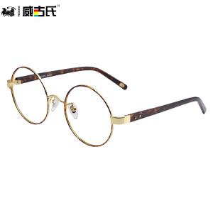 威古氏近视眼镜框时尚圆框复古新品男女款5075