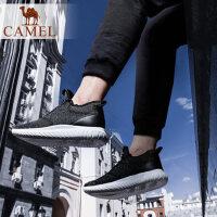 骆驼男鞋 春季户外运动鞋韩版休闲鞋飞织轻便跑步鞋男网鞋