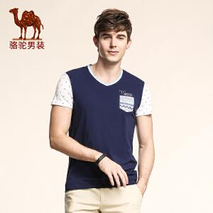 骆驼男装 夏季新款柔软V领修身时尚印花青春休闲短袖T恤衫男