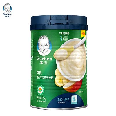 [当当自营]嘉宝 有机香蕉苹果米粉225g 品质源头 好消化 易吸收 多维营养 助成长