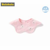 巴拉巴拉婴儿口水巾宝宝用品围兜360度旋转2019新款围嘴吐奶巾棉