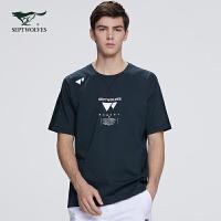七匹狼T恤男2020夏季新款圆领短袖打底衫男士纯色潮宽松衣服男装