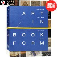 ART IN BOOK FORM 书艺术 版式装帧设计 平面设计书籍