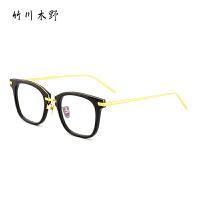 竹川木野 近视复古眼镜框女 时尚潮款百搭眼镜全框板材镜架Z3611
