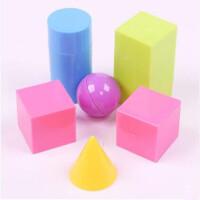 小卡尼 儿童几何体组合套装 儿童 正方立体长方 颜色随机 多款可选