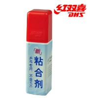 DHS红双喜 NO.15号 50ML水溶性无机胶水 乒乓球拍粘合剂