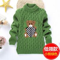 儿童毛衣加厚高领女童毛衣针织打底衫韩版潮男童毛衣保暖宝宝毛衣