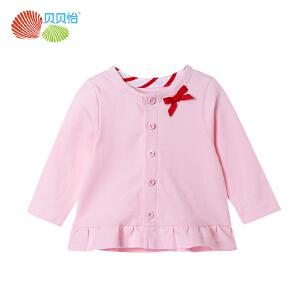 【3件4折】贝贝怡女童外套新款春秋韩版宝宝开衫上衣婴儿秋装173S408