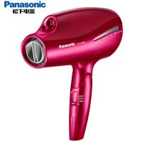 松下(Panasonic)EH-NA98C-P纳米水离子双侧矿物质负离子电吹风1800W双侧矿物质温和不伤发4档调节支