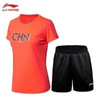 李宁LI-NING运动套装户外羽毛球乒乓球训练服跑步休闲训练T恤短袖短裤男女套装