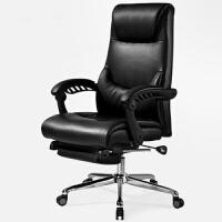 电脑椅可躺老板椅人体工学护腰办公椅子升降转椅皮椅经理午休椅 钢制脚 升降扶手