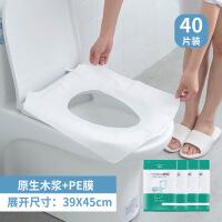 【家装节 夏季狂欢】一次性马桶垫旅游酒店防水套坐垫纸厕所坐便器套旅行用品
