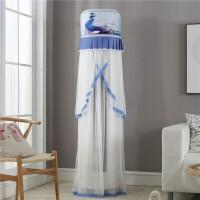 格力海尔KFR72LW三匹圆柱形柜式空调防尘罩美式蕾丝不取 白色 -不取