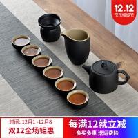 茶杯套装家用功夫茶具简约现代客厅办公室整套复古黑陶瓷茶盘日式