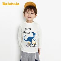 【5折价:39.5】巴拉巴拉宝宝T恤儿童长袖男童春装2020新款童装小恐龙洋气上衣潮