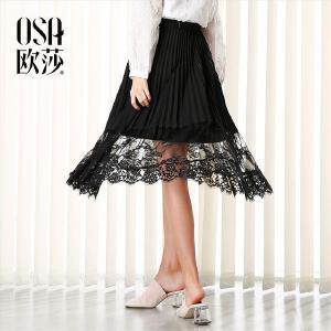 欧莎2017秋装新款 蕾丝拼接 百褶 百搭黑色半身裙S117C51005