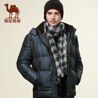 【满400减250元】骆驼男装可脱卸帽加厚羽绒服 冬装保暖防风中长款商务休闲外套 潮