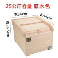 【家装节 夏季狂欢】实木米桶储米箱米盒子防虫密封小号10kg米缸家用50 30 20斤装 2