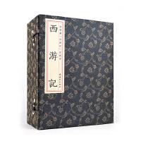 西游记连环画(老版宣纸本)