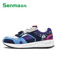 森马夏季韩版新品厚底跑步鞋透气防滑休闲运动鞋女生百搭慢跑鞋子