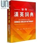 商务汉英词典 港台原版 THE COMMERCIAL PRESS CHINESE-ENGLISH DICTIONARY