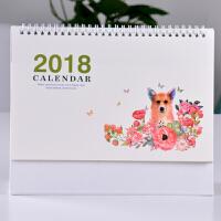 2018年台历创意日历可爱桌面小台历计划年历本企业记事台历定制