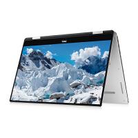 戴尔(DELL)XPS13-9360-1805T 13.3英寸轻薄微边框3K触控笔记本电脑 G 无忌金I7-7500U/8G/256G/CAM/BT/WIN10