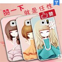 三星s6手机壳超薄新款GALAXYS4后盖外壳保护外套潮女三星s5手机套 s4手机套