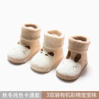 秋新款彩棉加厚新生婴儿袜子男女儿童袜子秋加厚纯棉0-1-3岁
