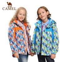 camel骆驼秋冬童装 保暖两件套三合一儿童户外冲锋衣
