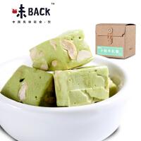 味BAKC 台湾小粒牛轧糖抹茶花生手工糖果零食