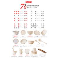 【家装节 夏季狂欢】碗碟套装 家用简约北欧式碗筷中式金边餐具组合骨瓷 碗盘