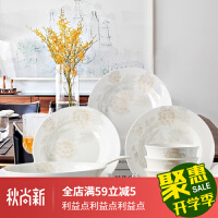 四碗四筷碗碟套装家用微波炉专用北欧4人吃饭面汤碗组合盘碟筷子骨瓷餐具