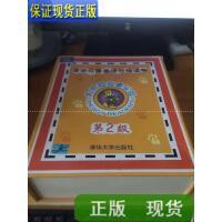 【二手旧书9成新】机灵狗故事乐园(第2级)(清华儿童英语分级读物) /[美]西斯内?