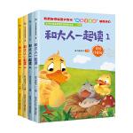 快乐读书吧.小学生名家经典快乐阅读书系.一年级