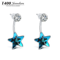 T400耳钉女 气质韩国银饰耳环 简约个性防过敏星星装饰品  2794