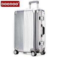 【支持礼品卡】DOODOO 抗压耐摔高端时尚行李箱万向轮铝框拉杆箱20寸登机箱女旅行箱26寸24寸 D1410