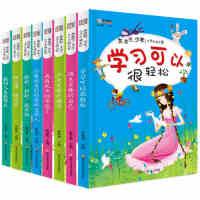 全8册加油吧少年青少年励志校园小说中小学生课外阅读书籍儿童文学励志成长故事