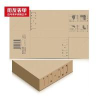 250对 西玛*财务办公用品记账凭证包角纸1箱包角X-SZ600201