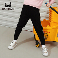 【2件3折价:49】巴拉巴拉旗下 巴帝巴帝女童黑白时尚舒适裤子2018冬季新款