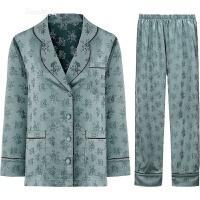 性感睡衣两件套装长袖女士春秋宫廷透气丝绸夏季家居服 灰绿色(上衣+长裤)