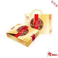 送货券-天福号--家宴套餐熟食礼盒1.6kg-电子券-礼券-礼卡