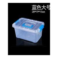 学生宿舍容纳盒 玩具食物碗筷杂物箱组合箱学生容纳带盖厨房箱收集零件盒有盖 蓝色大号 单个
